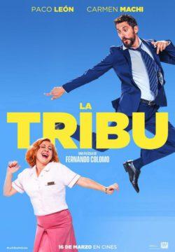 la_tribu-210799570-large