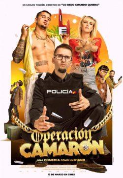 operacion_camaron-480089729-large